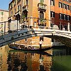Автомобильное путешествие по Европе (Венеция)