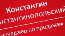 КИА Центр Оренбург
