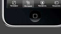W1 и iPhone