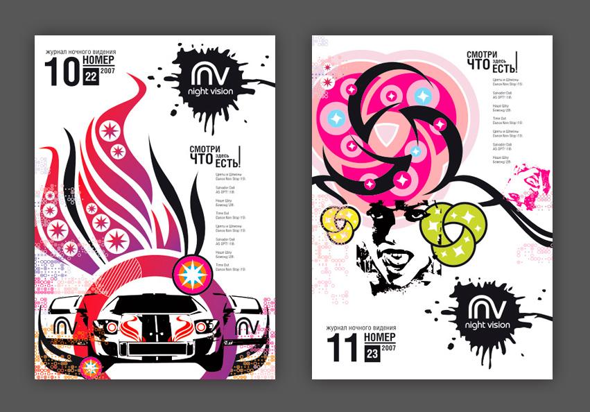 Разработка дизайна обложки журнала
