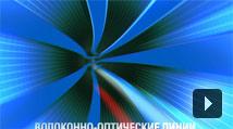 Имиджевый ролик Оренбургского филиала «Волгателеком»