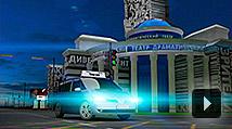 «Такси наоборот»