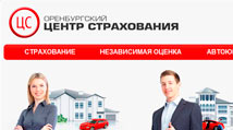 Сайт для Центра страхования