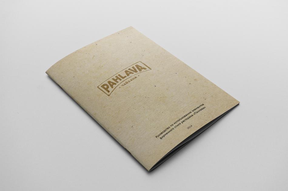 cover-45deg