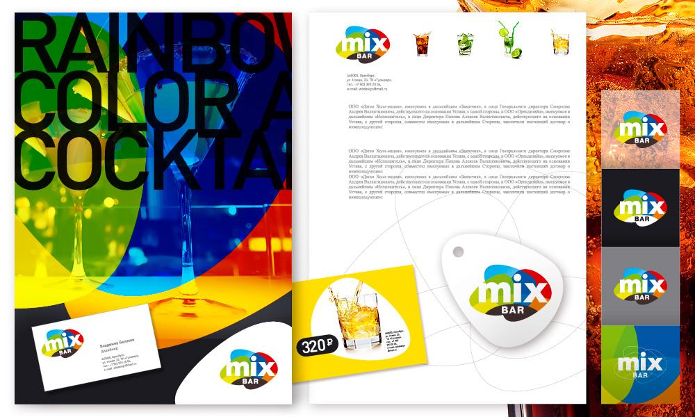 Разработка логотипа и фирменного стиля в Оренбурге. MIX BAR, Zoommer